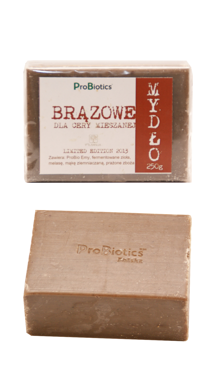 BROWN Bar Soap
